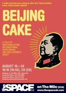 BeijingCake_medium