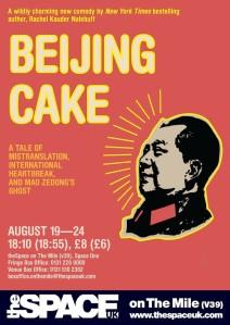 BeijingCake_medium