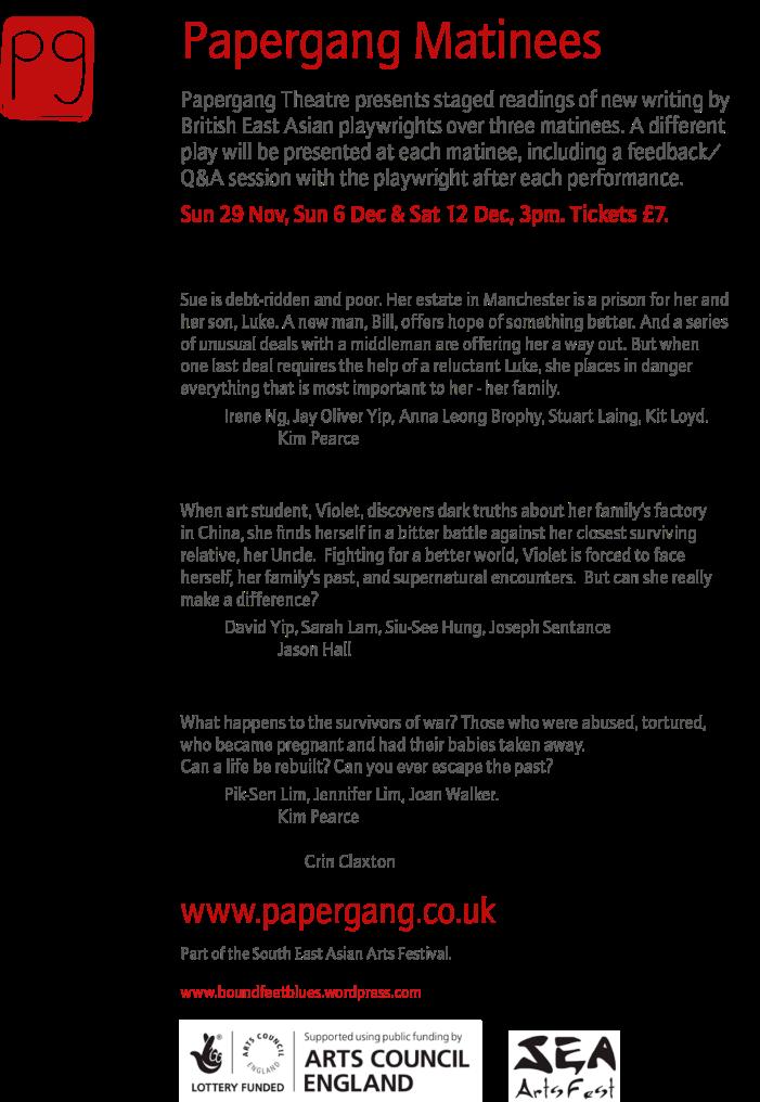 PG flyer V2 WEB